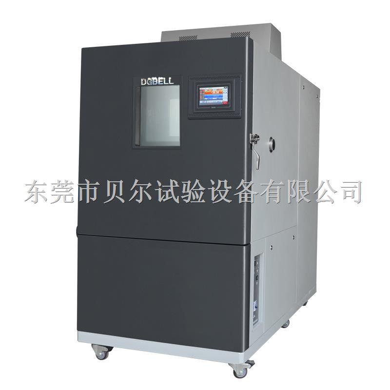 GB31241标准设备