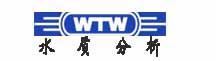 德国WTW