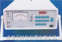高低频雜音計 TD5151D