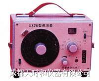 UX26振蕩器 UX26