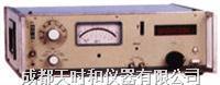 电平振蕩器 JH5061