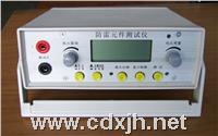 防雷元件測試儀(放电管测试仪) FC-2G(FC-2GB)