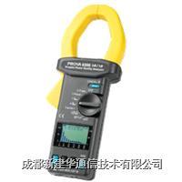 绘图式电力及谐波分析仪 PROVA-6200