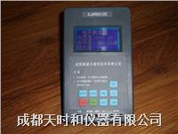 XJH5012E數字電平表 XJH5012E