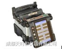 藤仓80S单芯光纖熔接機 FSM-80s
