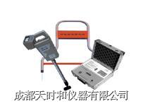 光(电)缆金属护套对地绝缘故障定位仪 QTQ-06