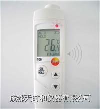 防水型温度计 testo 106
