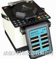 KL-260C 光纖熔接機 KL-260C