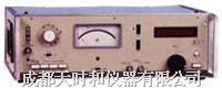 电平振蕩器 JH5067