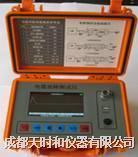 信号電纜故障測試儀