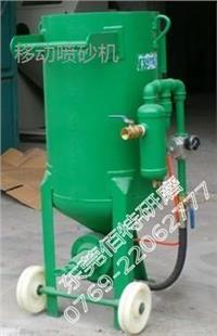 移动式喷砂机 移动式喷砂罐