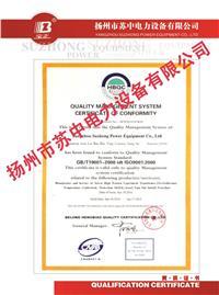 ISO9002英文认证