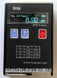 TR110A表面粗糙度仪