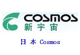 日本cosmos