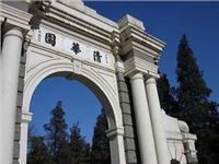 清华大学精密仪器与机械学系