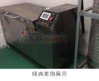熱烈祝賀:江蘇某精密模具公司采購的液氮深冷箱