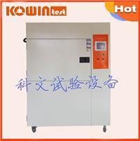 三箱式冷热温度冲击试验箱
