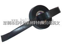 low price high quality Star product in 2015 PVC insulation tape  BULL-1
