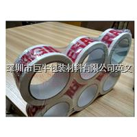 Strong Adhesive No-Residue High Temperature Resistance Invisible Tape