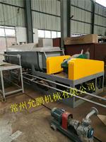 化工污泥空心桨叶干燥机 KJG