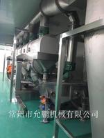 振动流化床式干燥机