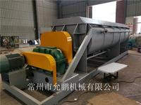 氧化污泥干燥机 KJG
