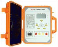 JD-2数字接地电阻测量仪 JD-2