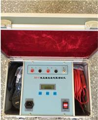 ZGY-5变压器直流电阻快速测试仪 ZGY-5