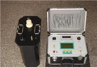 60KV/1.1μF(智能/全自动)超低频发生器 60KV/1.1μF
