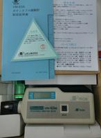 日本理音VM63A便携式测振仪 VM63A