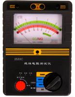 SG2010新双显绝缘电阻测试仪 SG2010