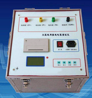 HTDW-3A大地网接地电阻测试仪 HTDW-3A