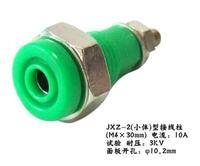 JXZ-2(小体)型接线柱 JXZ-2