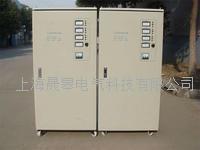 TNS—P型系列三相自动稳压器 TNS—P