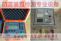甲级防雷装置检测设备_甲级资质防雷检测仪器设备