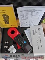 防雷环路电阻测试仪_防雷装置检测设备仪器