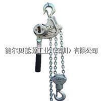 NGK铝合金手扳葫芦