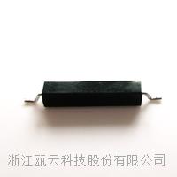 塑封贴片幹簧管SMD
