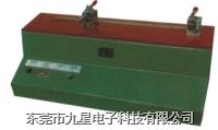 线材伸长率试验机/线材伸长率测试仪/电线伸长率试验机 jx-9320