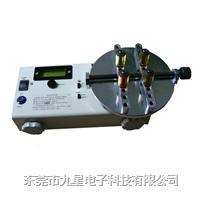 瓶盖扭矩测试仪 hp-10