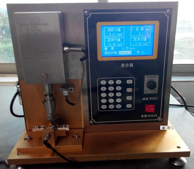 金属表带扣耐疲劳测试仪 phk-h1
