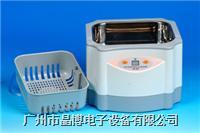 晶博VGT-1300超声波清洗剂