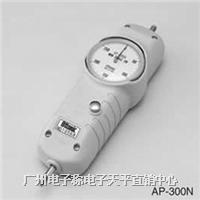 推拉力计|日本ATTONIC 推拉力计AP-30